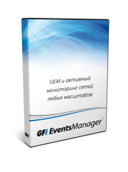 gfi_events manager